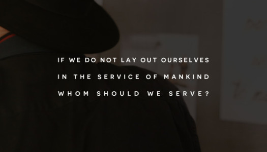 Whom Should We Serve