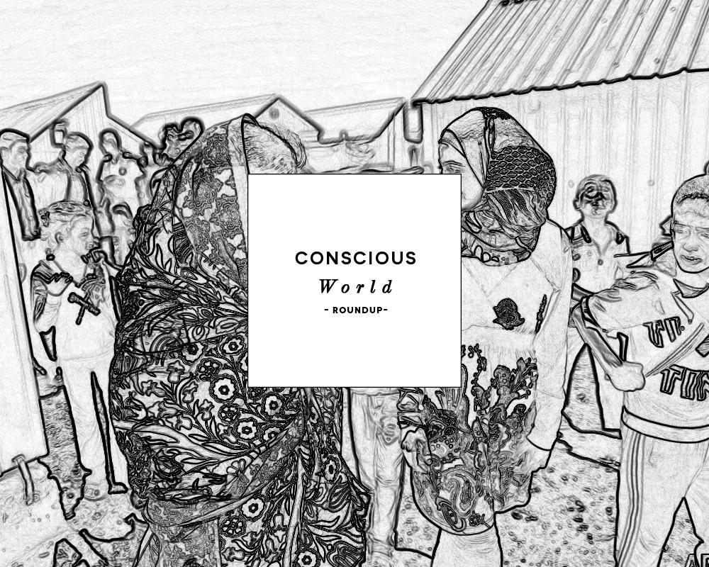 ConsciousWorld_July14