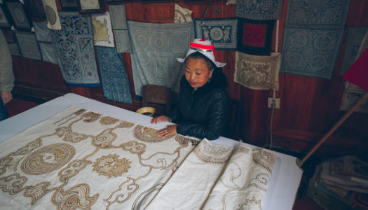 China: Garments With Stories